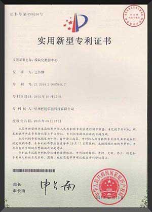 模块化必威中文官网