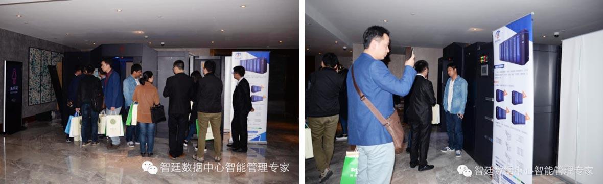 智廷微模块机房南京站4.jpg